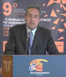 Dionisis Kontogiorgis